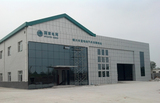 Ningxia yinchuan electric vehicle in power station